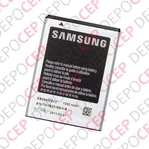 Samsung Galaxy Ace S5830 Batarya Pil