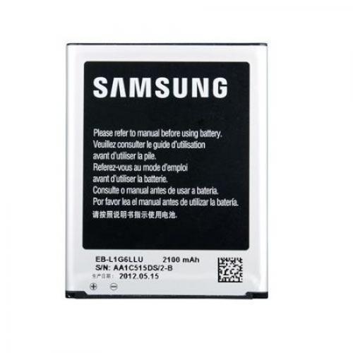 Samsung Galaxy S3 Batarya Pil